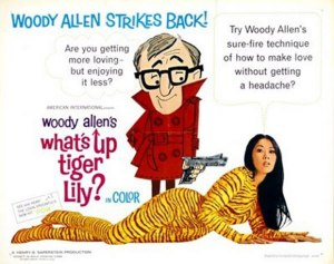 whats-up-tiger-lily-poster